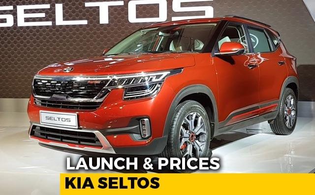Kia Seltos: Launch And Prices