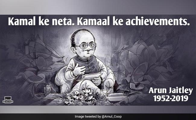 Arun Jaitley: 'কামাল কে নেতা কামাল কে অ্যাচিভমেন্ট....' আমূলের শ্রদ্ধা