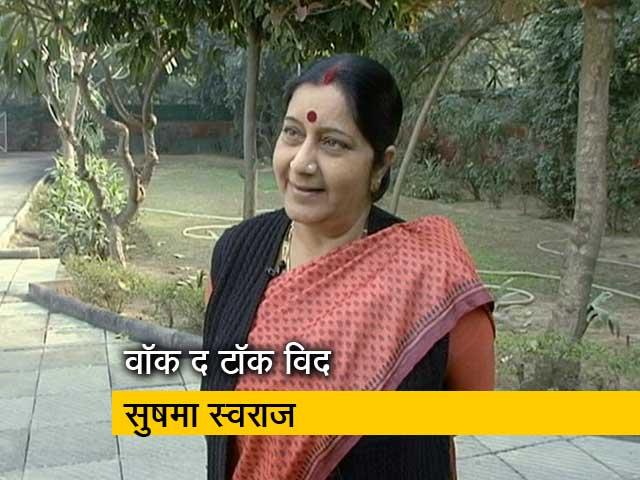 Video : वर्ष 2011 में NDTV पर प्रसारित सुषमा स्वराज का इंटरव्यू
