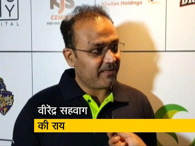 Videos : वीरेंद्र सहवाग ने सेमीफाइनल के बैटिंग ऑर्डर पर उठाए सवाल