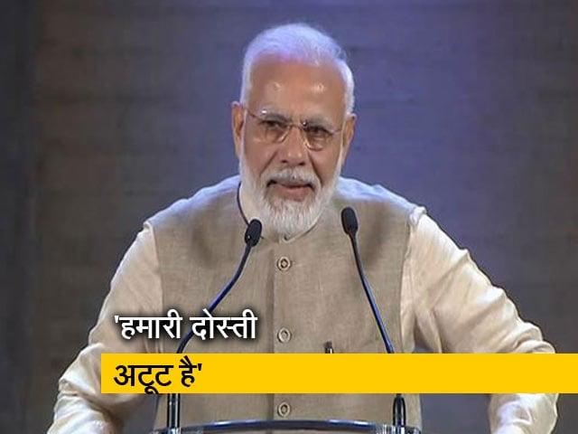 Videos : पीएम मोदी बोले- भारत और फ्रांस की मित्रता अटूट है, ये मित्रता से कहीं आगे है