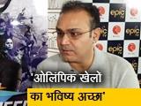 Videos : देश में खेलों के हालात के बारे क्या बोले वीरेंद्र सहवाग
