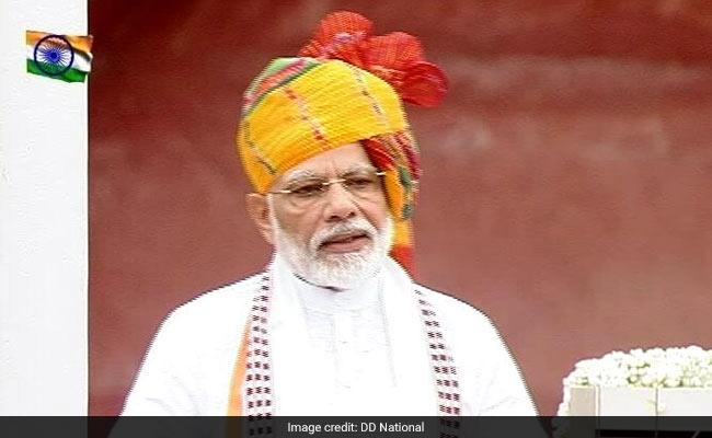 Independence Day: तीन तलाक पर बोले PM मोदी- अगर देश में सती प्रथा, दहेज और भ्रूण हत्या के खिलाफ कानून बना सकते हैं तो...