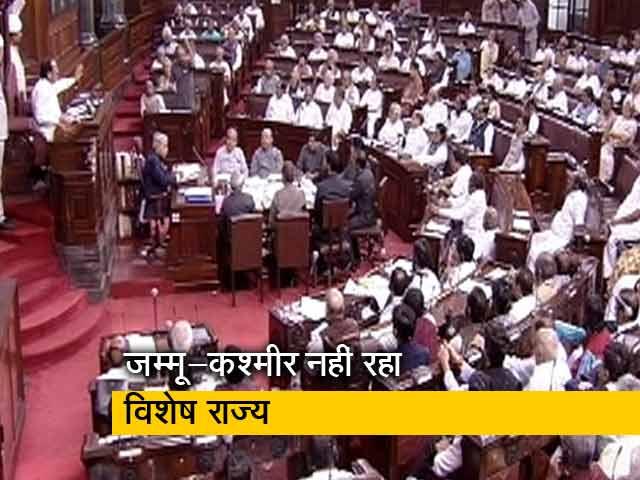 Videos : सिटी सेंटर: जम्मू-कश्मीर पुनर्गठन बिल पास, फैसले पर खुश हैं कश्मीरी पंडित