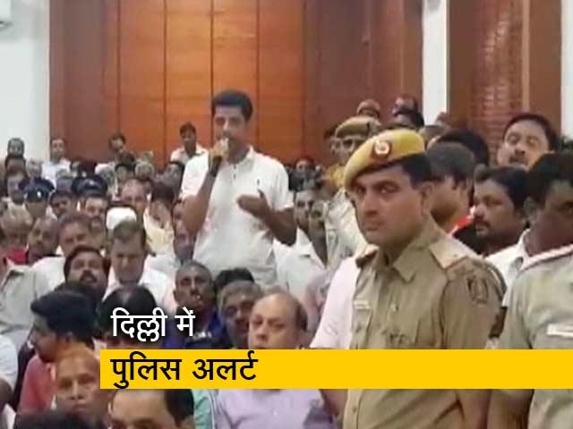 Videos : 15 अगस्त के मद्देनजर अलर्ट पर दिल्ली पुलिस