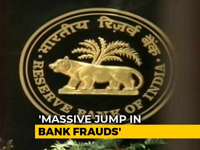 Video : Bank Frauds Jump 74% To Rs. 71,543 Crore In 2018-19, Says RBI
