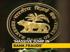 Video: Bank Frauds Jump 74% To Rs. 71,543 Crore In 2018-19, Says RBI