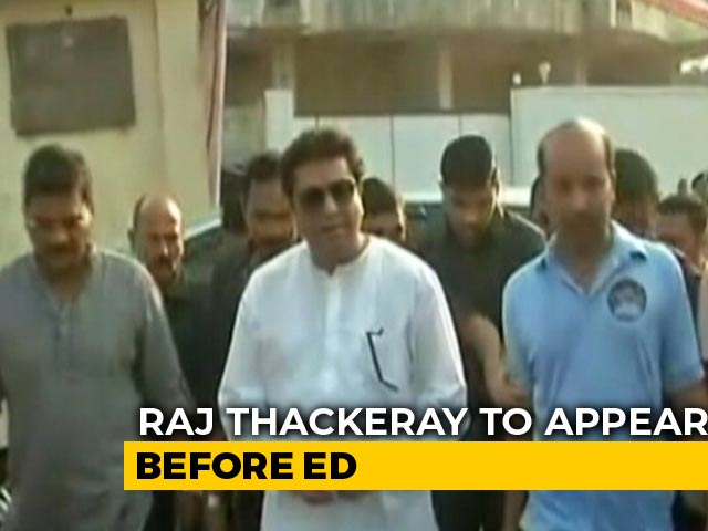 Video : Raj Thackeray To Face Probe Agency Today, Gets Support From Cousin Uddhav