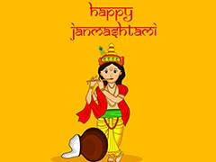 Janmashtami 2020: 11 या 12 अगस्त कब मनाई जाएगी जन्माष्टमी, जानें क्या है मान्यता