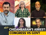 Video : Chidambaram-INX Paper Trail?