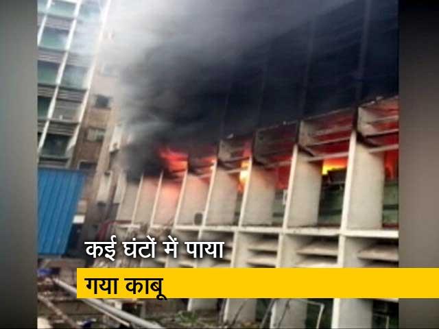 Videos : एम्स की इमारत में लगी आग, मरीजों को सुरक्षित निकाला गया