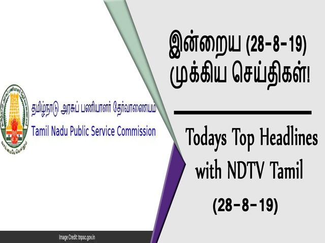Tamil Nadu: Latest News, Photos, Videos on Tamil Nadu - NDTV COM