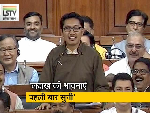 Videos : संसद में लद्दाख के BJP सांसद का जोरदार भाषण