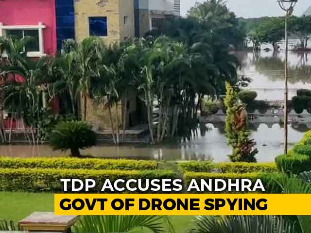 Video : Use Of Drone Cameras Around Chandrababu Naidu's Home Sparks Political Row