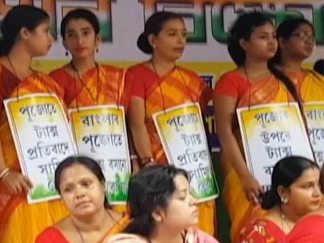 Video : এনডিটিভি বাংলায় দেখে নিন আজকের সেরা খবর