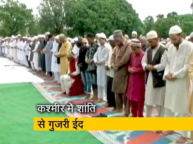 Videos : सिटी सेंटर: कश्मीर में शांति से मनी ईद, जियो की बड़ी छलांग