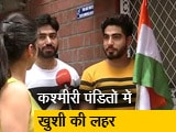Videos : पक्ष विपक्ष: धारा 370 हटाए जाने के फैसले पर क्या कहते हैं कश्मीरी पंडित?