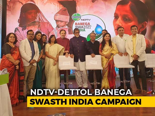 Video : Highlights Of Banega Swasth India Campaign Launch