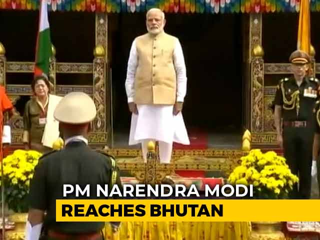 "Video : ""Neighbourhood First"": PM Modi On Two-Day Visit To Bhutan"