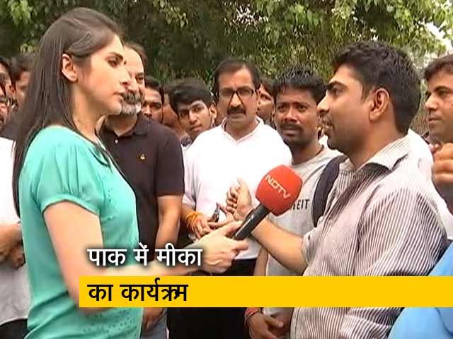 Videos : पक्ष-विपक्ष: तनाव के बीच पाक में मीका सिंह के कार्यक्रम पर सवाल