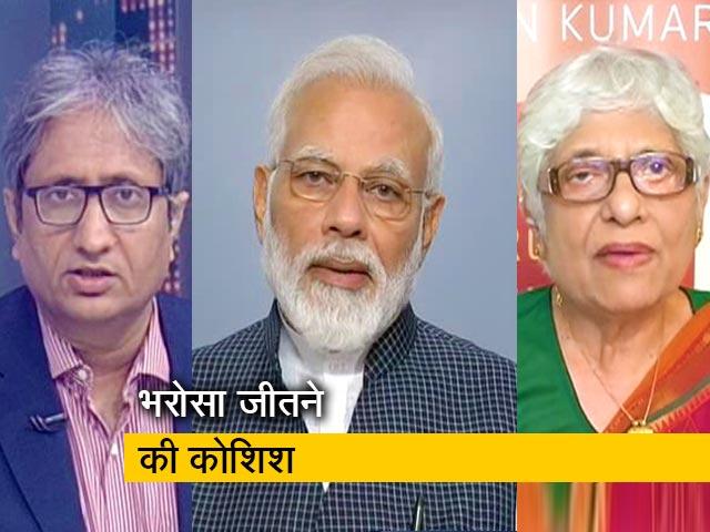 Videos : रवीश कुमार का प्राइम टाइम: जम्मू-कश्मीर का भरोसा जीतने की मोदी की कोशिश