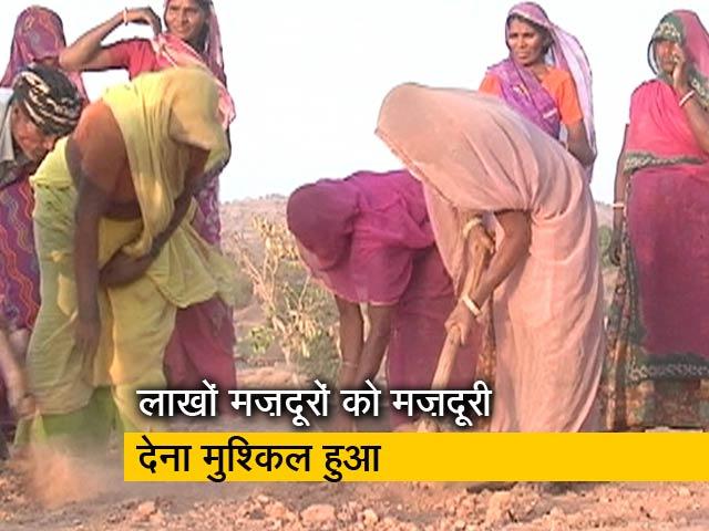 Videos : रवीश कुमार का प्राइम टाइम: मनरेगा को लेकर अब लापरवाह हुई सरकार