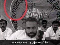 जम्मू-कश्मीर से अनुच्छेद 370 खत्म : जयंत सिन्हा ने पीएम मोदी की तस्वीर शेयर कर कहा- एक भारत, श्रेष्ठ भारत