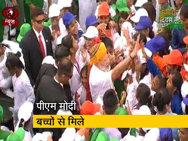 Videos : पीएम नरेंद्र मोदी से मिलने के बाद क्या बोले बच्चे