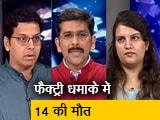 Video : मुकाबला: क्या बेपटरी हो चुकी है भारत की अर्थव्यवस्था?