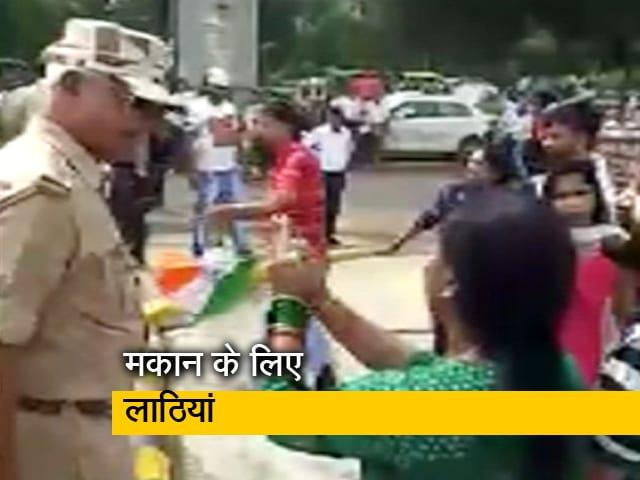 Videos : शाहबेरी में मकान खरीद कर फंस गए ग्राहक, प्रदर्शन करे रहे लोगों पर पड़ी पुलिस की लाठियां