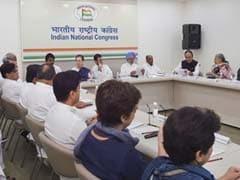 अयोध्या मामले में फैसले से पहले आज होगी कांग्रेस कार्यसमिति की बैठक