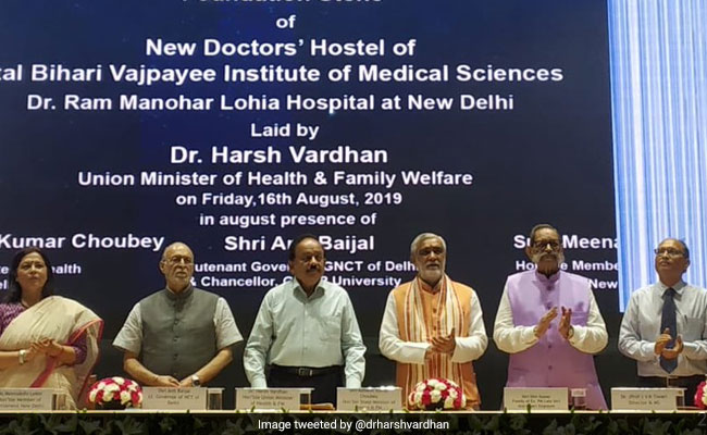 Medical College Named After A.B. Vajpayee Inaugurated By Union Health Minister