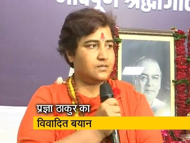 Videos : बीजेपी को नुकसान पहुंचाने के लिए 'मारक शक्ति' का इस्तेमाल कर रहा है विपक्ष- प्रज्ञा ठाकुर