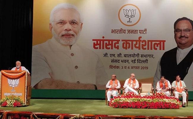 PM मोदी ने 'दिशा दर्शन शिविर' में BJP सांसदों को दिया गुरुमंत्र, बोले- सिर्फ चुनाव ही नहीं पूरे कार्यकाल में कार्यकर्ताओं से रखें संपर्क