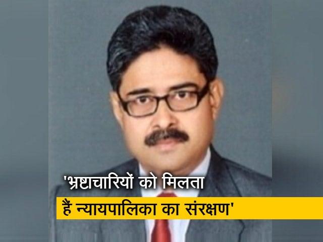 Video : पटना हाईकोर्ट के 11 जजों की बेंच ने जस्टिस राकेश कुमार का फैसला पलटा