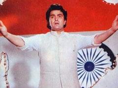 73rd Independence Day:आजादी की सालगिरह पर बॉलीवुड सितारों ने दिया संदेश - कश्मीर से कन्याकुमारी कहावत नहीं, बल्कि...