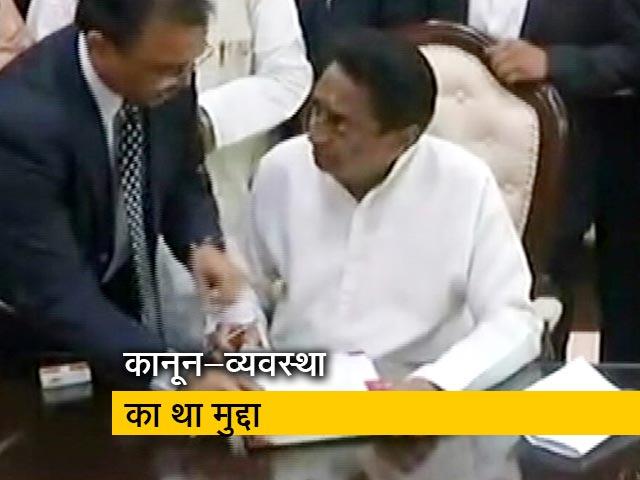 Videos : ट्विटर पर भिड़े शिवराज सिंह चौहान और कमलनाथ