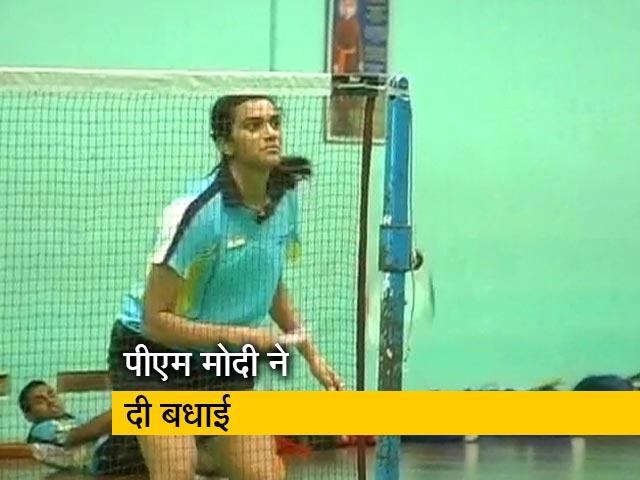 Videos : प्रधानमंत्री ने सिंधू को वर्ल्ड बैडमिंटन चैंपियनशिप जीतने पर दी बधाई