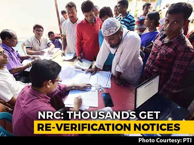 Video : After Floods, Assam Villagers Get Fresh Citizenship Verification Call
