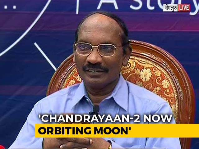 Video : ISRO Briefs Media After Chandrayaan 2 Enters Lunar Orbit