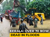 Video : 72 Dead In Flood-Hit Kerala, Amit Shah Visits Karnataka