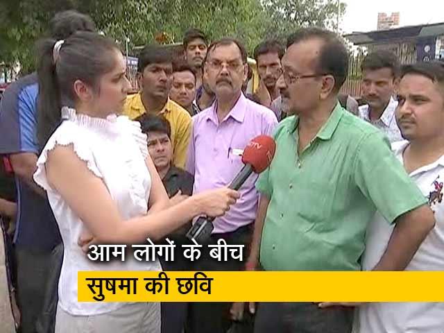 Videos : पक्ष-विपक्ष: सुषमा स्वराज को लोग कैसे करते हैं याद?