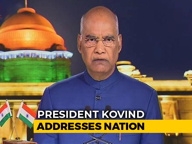 Video : President Ram Nath Kovind Addresses The Nation On Eve Of Independence Day