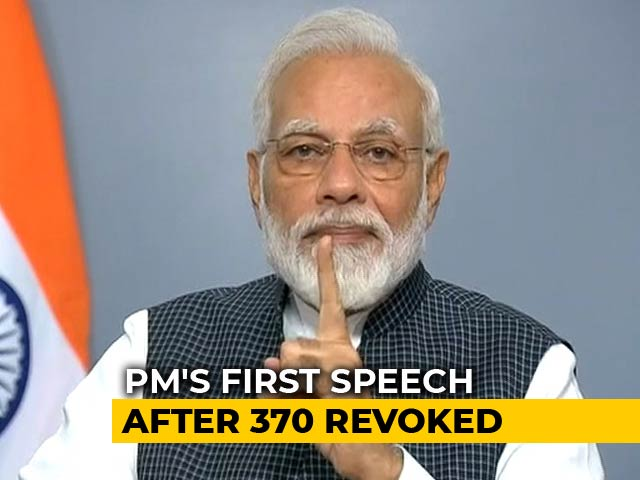 "Video : ""We Will Rid J&K Of Terror, Separatism"": Watch PM Modi's Full Speech"
