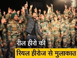 Video : जय जवान : अभिनेता विक्की कौशल ने तवांग में तैनात सेना के जवानों का बढ़ाया हौसला
