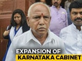 Video : Karnataka Chief Minister Yediyurappa's Cabinet Expansion Today