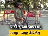 Video : रवीश कुमार का प्राइम टाइम: कश्मीर घाटी में लगातार दूसरे दिन भी कर्फ्यू जारी
