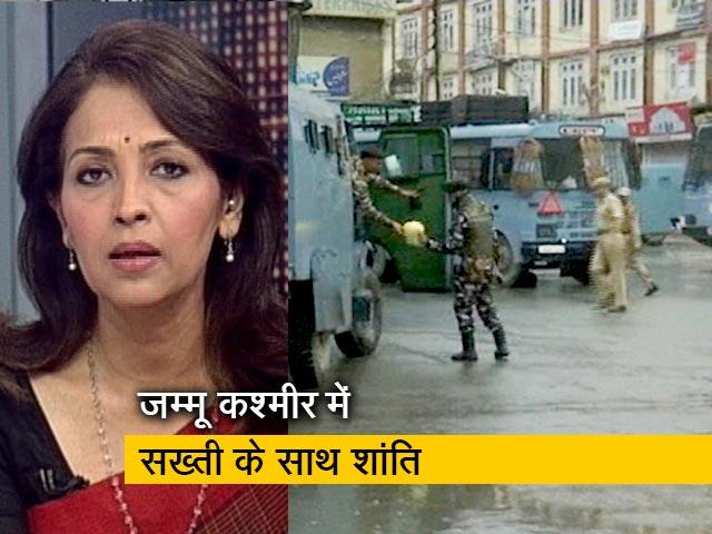 Videos : प्राइम टाइम: 'हालात अब सामान्य हो रहे', फिर भी बचे हुए हैं कश्मीर के सवाल