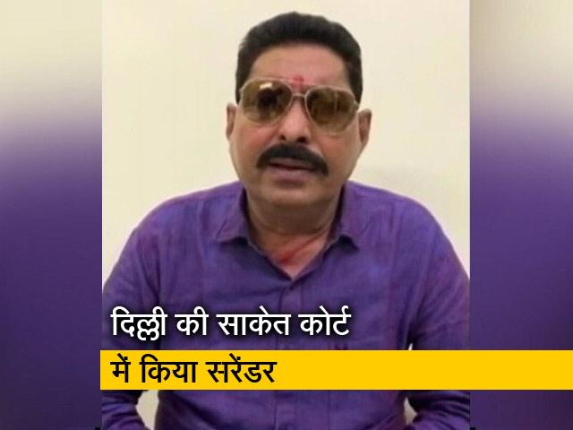 Videos : बाहुबली विधायक अनंत सिंह का सरेंडर