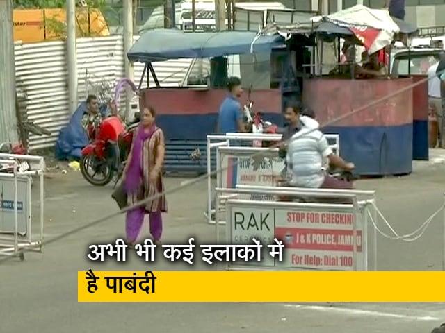 Videos : जम्मू-कश्मीर में हालात अब भी सामान्य नहीं